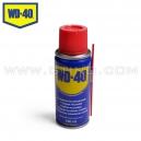 Bidon de 5L WD40 + Pulvéristeur