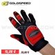 "Gants MX ""SUEDE RED"" by GOLDSPEED"